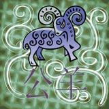 Ram  - China year horoscope Stock Photo