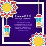 Ram f?r modell f?r stj?rnamandala geometrisk med popf?rg med linjen plan fanous lykta f?r ramadan royaltyfri illustrationer