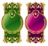ram guld- dekorativa två Arkivbild