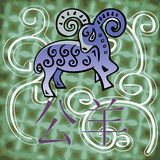 Ram - horoscope di anno della Cina royalty illustrazione gratis