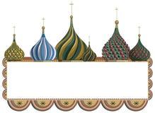 Ram med Kremlin kupoler vektor illustrationer