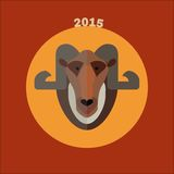 Ram 2015 Stock Photography