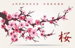 Rama de árbol de la flor de cerezo de Japón libre illustration
