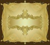 rama ii ozdobny royalty ilustracja