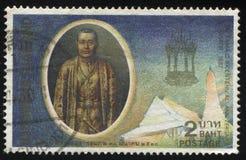 Rama III Стоковые Изображения RF