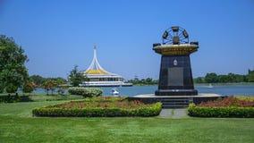 Rama 9 nation park Royalty Free Stock Image