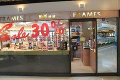 Rama sklep w Hong kong Fotografia Stock
