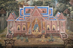 Rama Talking mit Hanuman Lizenzfreies Stockbild