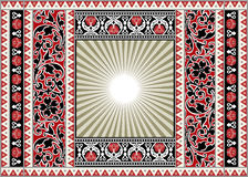 Rama w Arabskim wschodu stylu. Fotografia Royalty Free