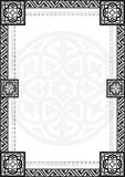 Rama z Arabskimi wzorami Obrazy Royalty Free