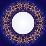 Rama z kółkowym ornamentem Zdjęcia Royalty Free