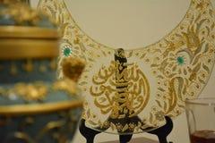 Ramadã: Após o chá de Iftar Imagem de Stock