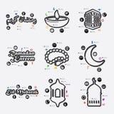 Ramadã infographic Imagens de Stock