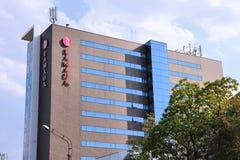 Ramada Hotel Royalty Free Stock Images
