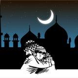 Ramadaan,eid. View of two people hugging Stock Photo
