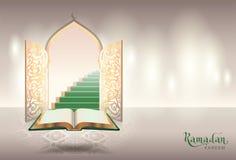 Ramadam kareem文本贺卡 对天堂打开古兰经和门户书  向量例证