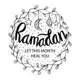 Ramadan? ?l?t denna m?nad l?ka dig royaltyfri illustrationer