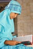 ramadan女孩的穆斯林 免版税库存图片