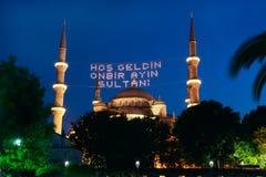 Ramadan的蓝色清真寺在伊斯坦布尔,土耳其 库存图片