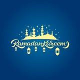 ramadan的kareem 传染媒介书法 美丽的伊斯兰教的圣洁月贺卡 免版税库存图片