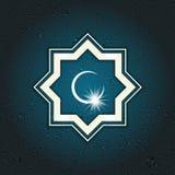 ramadan的kareem 例证 免版税库存图片