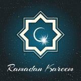 ramadan的kareem 例证 免版税库存照片