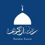 ramadan的kareem 例证 免版税图库摄影
