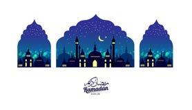 ramadan的kareem 美丽的贺卡 与清真寺或Masjid的场面 库存照片