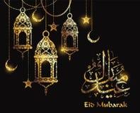 ramadan的kareem 赖买丹月庆祝的设计模板 皇族释放例证
