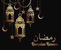 ramadan的kareem 赖买丹月庆祝的设计模板 库存例证
