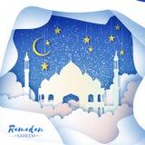 ramadan的kareem 阿拉伯白色Origami清真寺 纸裁减沙漠洞风景 云彩 金星形 抽象例证闪电夜空 圣洁月 免版税库存图片