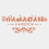 ramadan的kareem 免版税库存图片