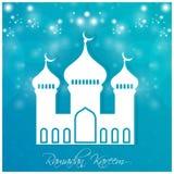 ramadan的kareem 免版税图库摄影