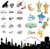ramadan的kareem 库存例证
