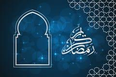 ramadan看板卡的问候 库存照片