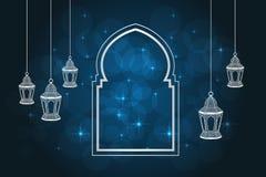 ramadan看板卡的问候 库存图片