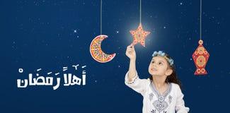 ramadan看板卡的问候 图库摄影