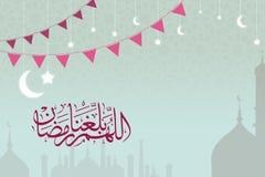 ramadan看板卡的问候 免版税图库摄影