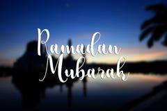 Ramadan Μουμπάρακ που διατυπώνει με το υπόβαθρο μουσουλμανικών τεμενών θαμπάδων στοκ φωτογραφία με δικαίωμα ελεύθερης χρήσης
