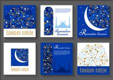 ramadan royalty-vrije illustratie
