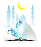 Ramadan Stock Images