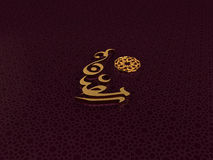 Ramadan 2012. Ramadan Kareem visual with 3D text over arabesque pattern background Stock Image