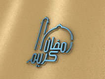 Ramadan 2012. Ramadan Kareem visual with 3D text over floral patterned background Stock Photos