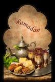 Ramadan Fotografering för Bildbyråer