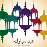 ramadan Royaltyfri Foto