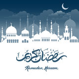 ramadan Foto de Stock Royalty Free