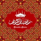 ramadan Fotografia de Stock