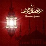 ramadan Fotografia Stock Libera da Diritti