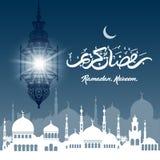 ramadan Imagens de Stock