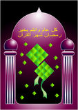 Ramadan. A design background for Ramadan, special occasion